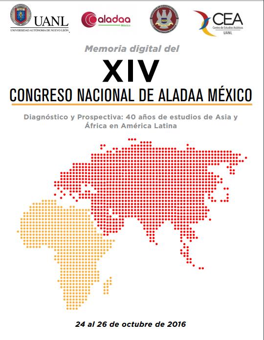 AladaaXIVMx